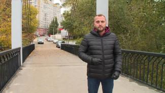 Прогноз погоды с Ильёй Савчуком на 8.10.2019