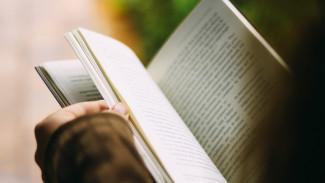 Воронежские филологи объяснили значение выражения «кадык распускать»
