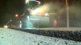 На ремонт воронежских дорог в 2019 году потратят рекордную сумму