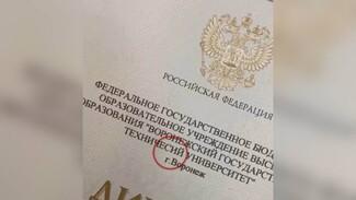 «Не первый раз». Воронежский опорный вуз прокомментировал историю с ошибкой в дипломах