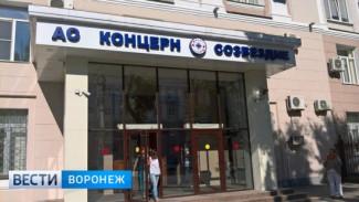 Минобороны подало иск к воронежскому концерну «Созвездие» на 845 млн рублей
