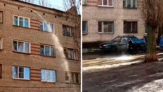 Из стены воронежской пятиэтажки забил водопад: появилось видео