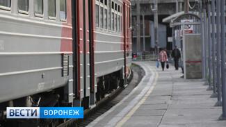 Из Воронежа запустят новый электропоезд до станции Колодезной