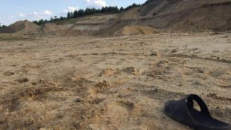Семье погибшего в песчаном карьере воронежского школьника выплатят компенсацию
