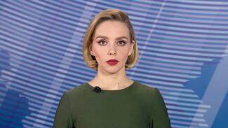 Итоговый выпуск «Вести Воронеж» 2.02.2021