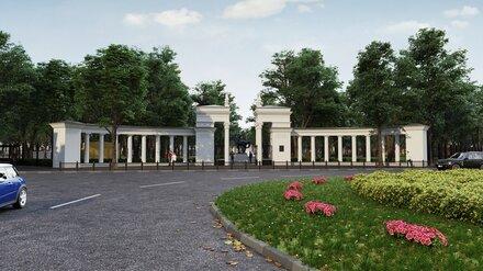 Власти Воронежа назвали сроки завершения реконструкции парка «Орлёнок»