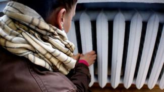 Массовым отключением тепла и воды в Воронеже заинтересовалась прокуратура