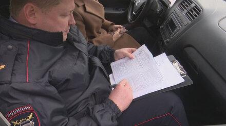 Пытавшийся купить экзамен по вождению воронежец получил условный срок