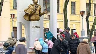 Прошёл День памяти Александра Сергеевича Пушкина