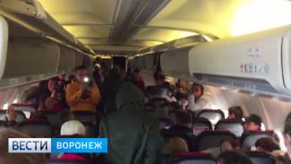Воронежские врачи рассказали о состоянии летевшего из Гоа «пассажира с холерой»