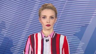 Итоговый выпуск «Вести Воронеж» 4.11.2020