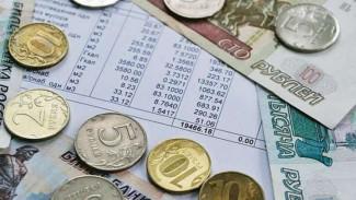 Губернатор поддержал рост тарифов ЖКХ  на 5% в Воронеже