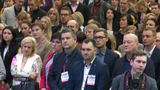 Эксперты назвали самые популярные направления для бизнеса в Воронежской области