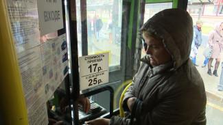 Плюс 6 рублей. Почему пассажиры и перевозчики недовольны подорожанием проезда в Воронеже