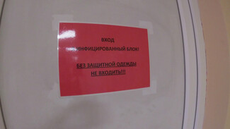В Воронежской области заболеваемость пневмониями за месяц снизилась на 40%