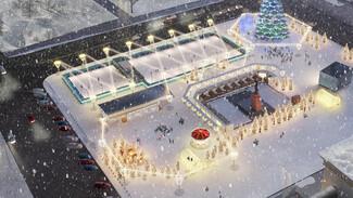 Светящиеся сани и трон Снежной королевы. Как украсят главную площадь Воронежа к Новому году