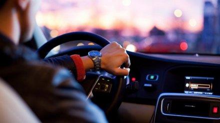 Воронеж оказался в десятке российских городов с лучшими дорогами