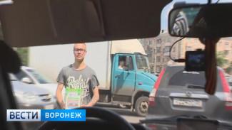 Подростки с прозрачными ящиками на воронежских дорогах оказались циничными обманщиками