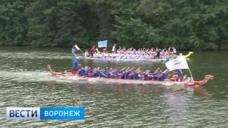 День города Воронеж будет праздновать по новому сценарию