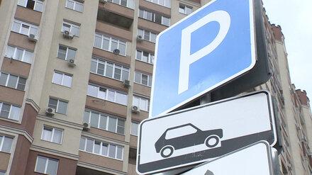 В Воронеже сделали специальные парковки для туристических автобусов