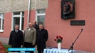 В Россоши готовятся установить памятник Алексею Прасолову