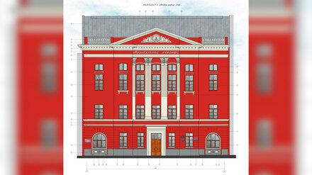 В центре Воронежа отреставрируют старинное музыкальное училище
