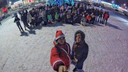 Воронежцев пригласили на самый масштабный автофлешмоб года