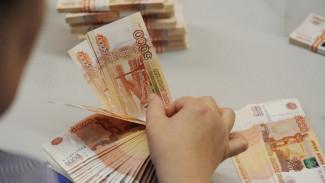 Воронежцы рассказали, сколько денег им нужно в месяц для счастья