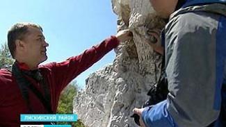 Историки и спелеологи изучают пещеры Дивногорья, чтобы защитить и сохранить