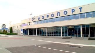 В Воронежском аэропорту рассказали, будут ли вслед за Москвой возвращать курилки