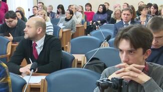 По 20 тыс. на каждого. Бюджет Воронежа обсудили на публичных слушаниях