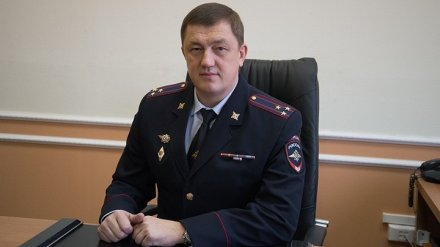 В воронежском МВД назначили нового главу антикоррупционного управления