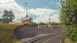 В Рамони построят смотровую площадку с видом на заповедник и реку Воронеж
