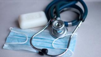 За неделю в Воронежской области ОРВИ заболели более 9,4 тыс. человек