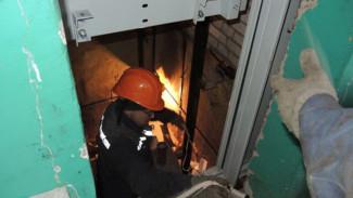 Три воронежские управляющие компании оштрафованы за опасные лифты