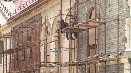 Власти рассказали, кто будет контролировать капремонт кукольного театра в Воронеже