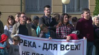 Под Воронежем 200 человек вышли на митинг с требованием вернуть им берег реки
