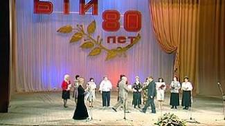 Службе БТИ исполняется 80 лет