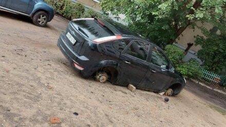 Воронежцы сообщили о массовых кражах колёс с автомобилей на Левом берегу