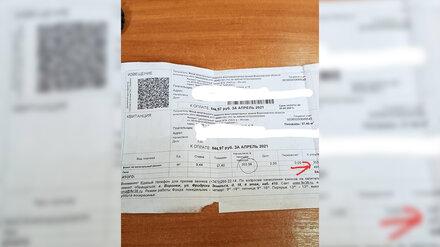 Воронежцам массово выставили счета за капремонт с несуществующим долгом