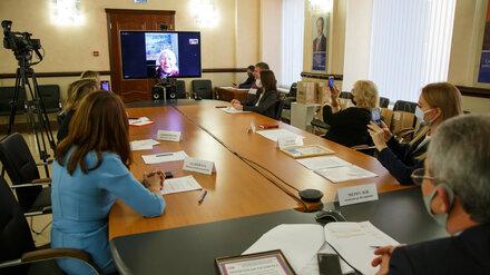 В Воронеже обсудили работу проекта «Старшее поколение» в 2020 году