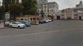 В Воронеже на три дня запретили парковку у Кольцовского сквера