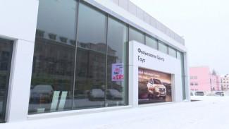 Более 30 воронежцев заявили об обмане в полицию, не дождавшись авто от салона «Гаус»