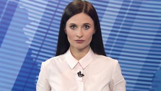 Итоговый выпуск «Вести Воронеж» 16.04.2019