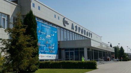Новый воронежский аэровокзал вошёл в число приоритетных проектов Минэкономразвития