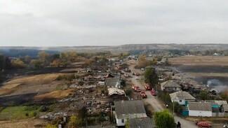 Сгоревшее воронежское село с высоты показали на видео