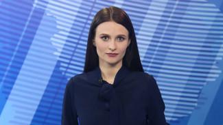 Итоговый выпуск «Вести Воронеж» 5.04.2019