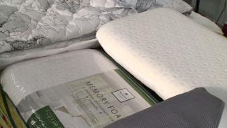 Воронежцам предложили купить подушки с «эффектом памяти»