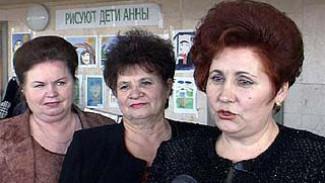 В Воронеж съехались сельские женщины области