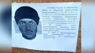 Силовики показали портрет подозреваемого в покушении на главу района под Воронежем
